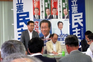 立憲民主党北海道第6区総支部士別ブロックの設立大会で挨拶