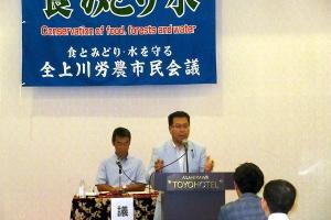 全上川労農市民会議総会で挨拶