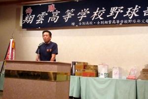 翔雲高校野球部ビールパーティーで挨拶する大橋父母会会長