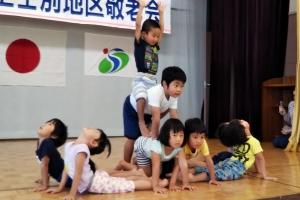敬老会で組体操を披露する上士別保育園園児の皆さん