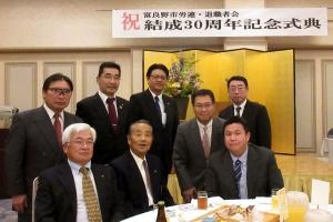 小沼会長(左前列から2人目)を囲んで記念撮影