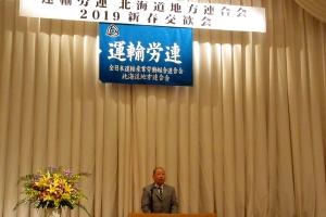 新春交歓会で挨拶する紺野委員長