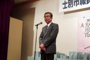 士別市職員OB会新年交礼会で挨拶する相山会長