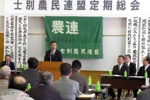 士別農民連盟の定期総会であいさつ