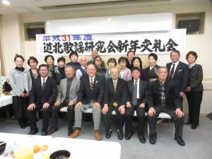 道北歌謡研究会の皆さんと記念撮影