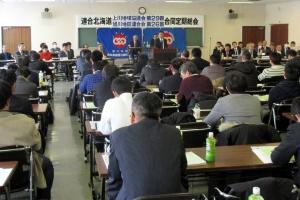 連合北海道上川地域協議会の定期総会であいさつ