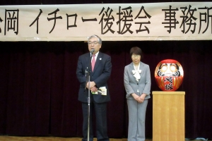 5期目の決意を語る松岡町長