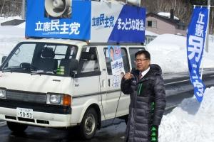街宣1日目、石川知裕さんの思いなどを訴える
