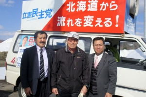 中川町後援会の柏谷会長(中央)と坂尻町議(左)
