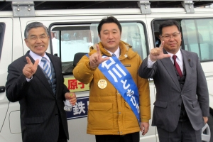 石川候補のL字サイン