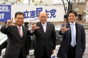 一緒に遊説する松ケ平氏・西川氏と記念撮影