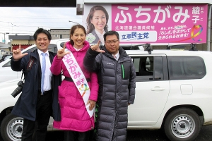 ふちがみ綾子さんと記念撮影