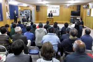 佐藤靖候補の個人演説会で挨拶