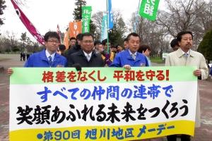 初当選を果たした松本道議(左端)や高橋旭川市議(右から2人目)と行進