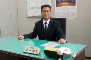 北海道監査委員に就任