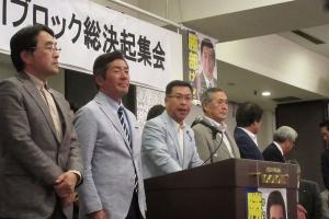 勝部けんじ上川地区総決起集会で締めのガンバロー