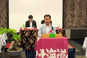 JR北海道労組旭川地方本部の第34回定期大会であいさつ
