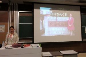 LGBTをめぐる地方政治の課題について講演する渕上綾子道議