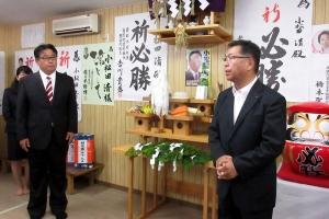 中富良野町長候補予定者の小松田清後援会事務所開き