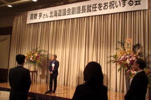 副議長就任祝賀会であいさつする高橋亨さん