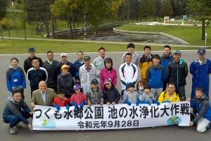 池の水浄化大作戦に参加した皆さんで記念撮影