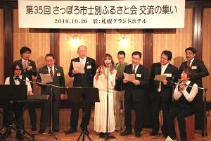 札幌で活躍する小松和子さんを囲んで熱唱