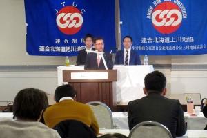 連合北海道上川地協定期総会で道政報告