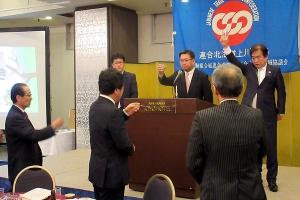 連合上川地協の旗開きでは、3人の道議で乾杯の音頭