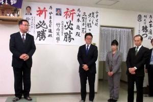 山本町長三期目当選のお祝いのあいさつ