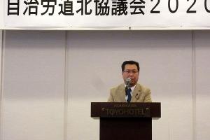 自治労北海道道北協議会の政治集会であいさつ