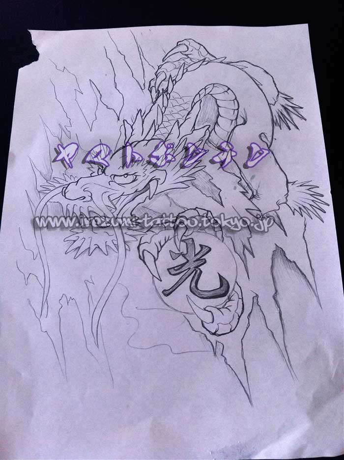 blog-dragontattoosketch.jpg