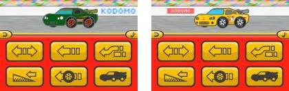 コドモアプリ第2弾 プレイ画像