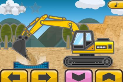 コドモアプリ第5弾 プレイ画像