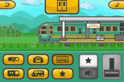 コドモアプリ第6弾 プレイ画像