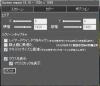 XSplit設定2