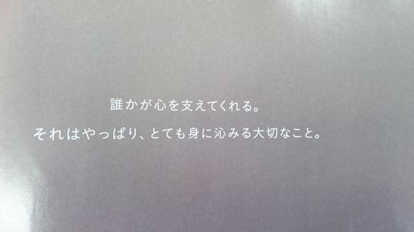 DSC_2554.JPG