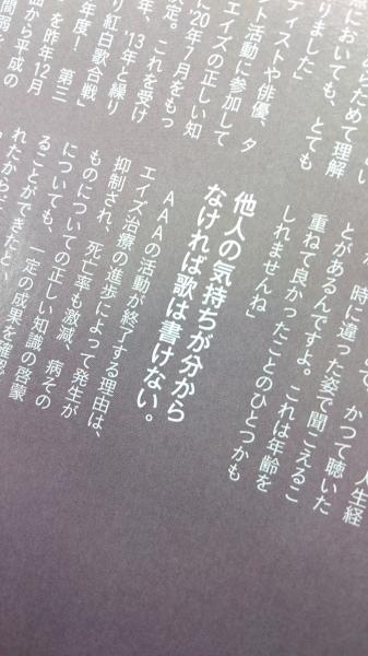 DSC_2555.JPG