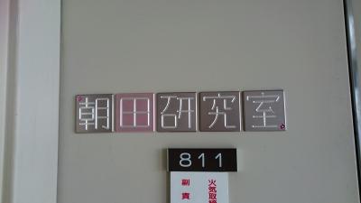 DSC_2793.JPG