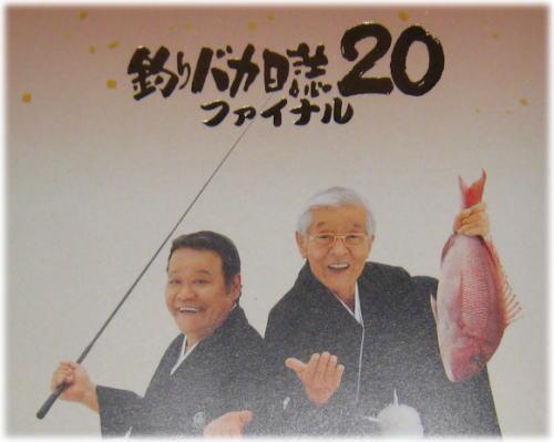 20100102-10