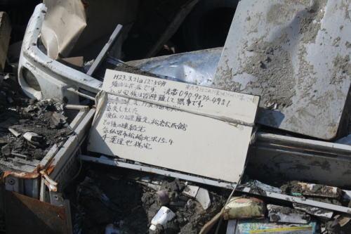 20110410南気仙沼駅付近