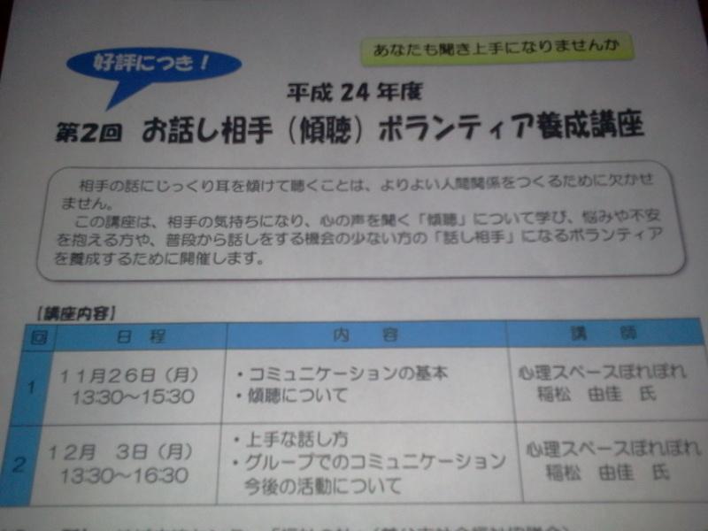 2012-11-19 20.57.11.jpg
