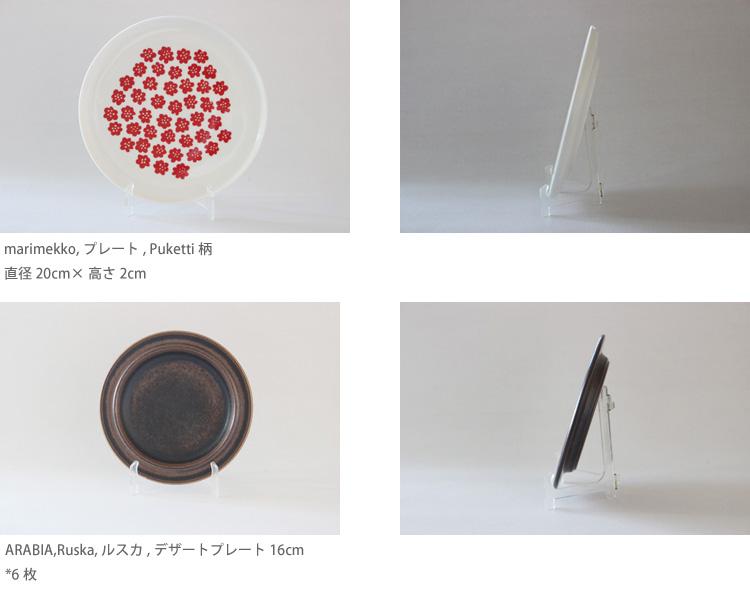 ceramic20171206_02.jpg
