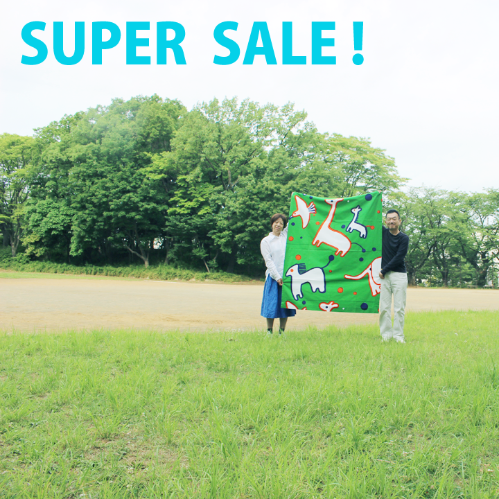 SUPERSALE20180523_01.png