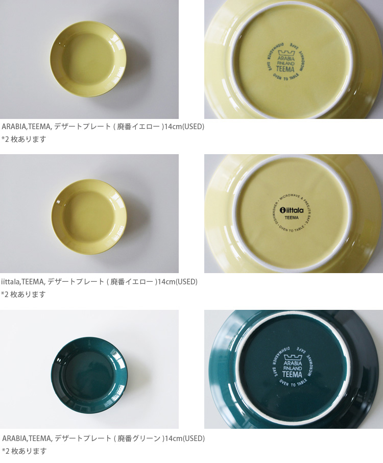 TEEMA20191021_04.jpg