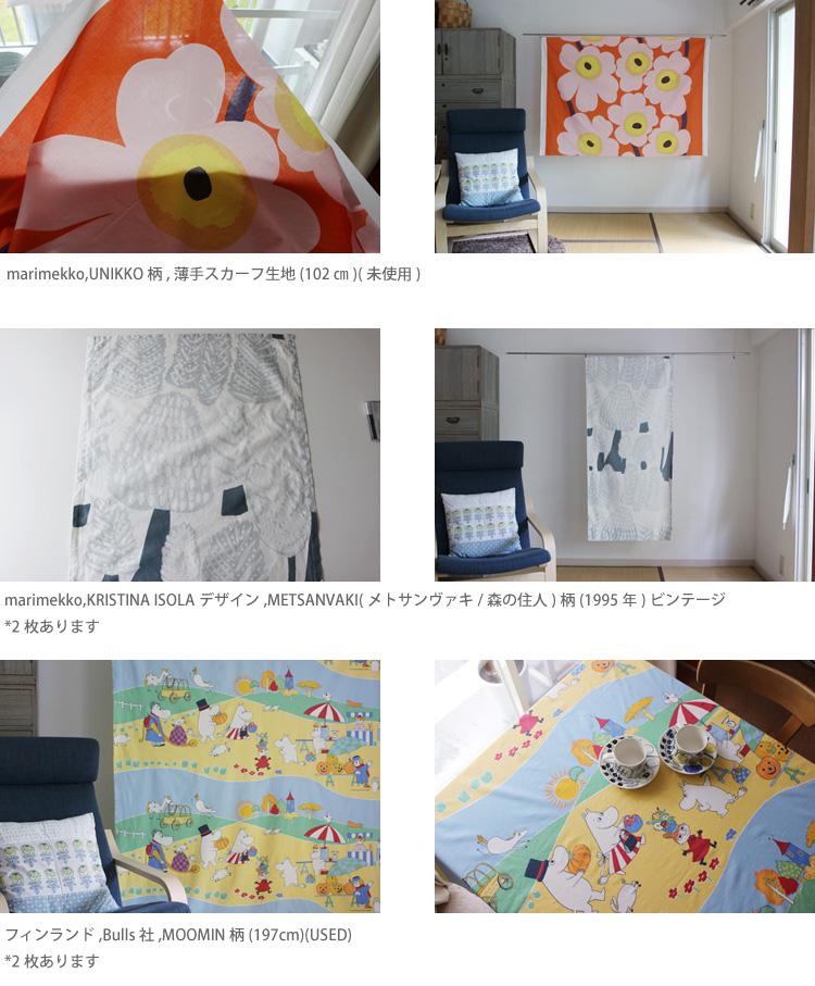 marimekko20200824_01.jpg