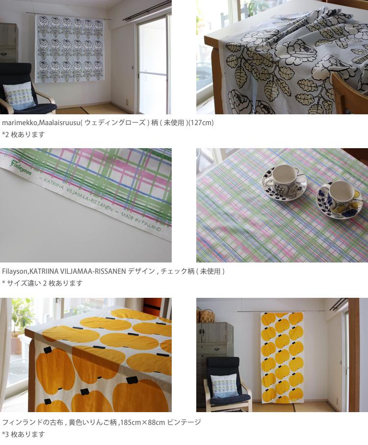 marimekko20200831_01.jpg