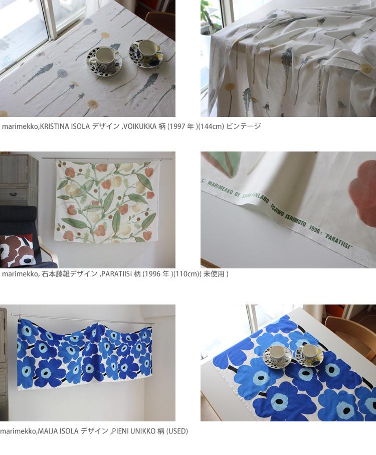 marimekko20200907_02.jpg