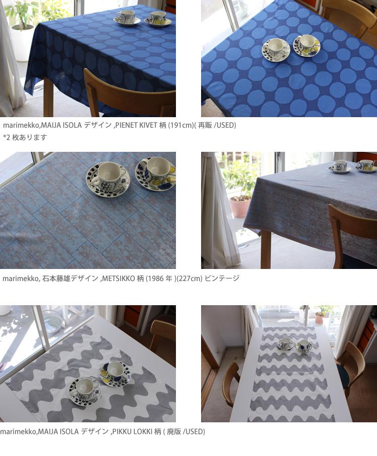 marimekko20200913_02.jpg