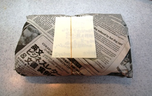 秘密の包み紙♪