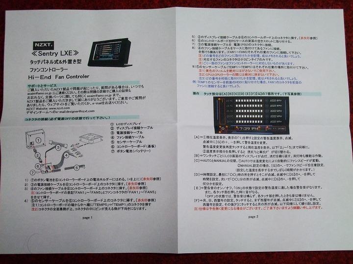 DSCF3388.jpg